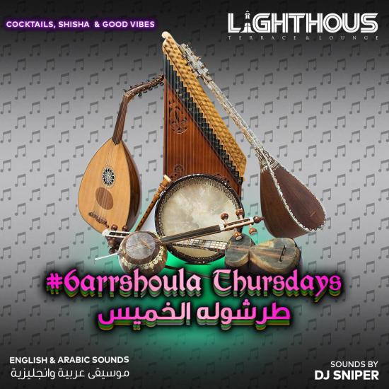 Tarrshoula Thursdays